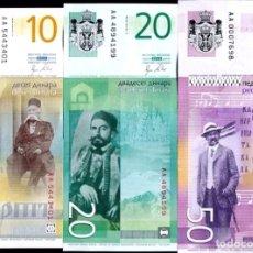 Lotes de Billetes: LOTE DE 3 BILLETES DE SERBIA. 10, 20 Y 50 DINARA. Lote 104415112
