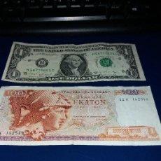 Lotes de Billetes: LOTE CUATRO BILLETES EXTRANJEROS. Lote 114266431