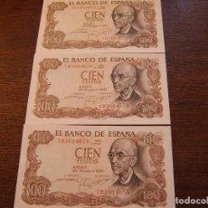 Lotes de Billetes: 3 BILLETES FALLA 1970 CORRELATIVOS. Lote 115376459