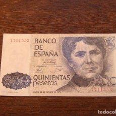 Lotes de Billetes: BILLETE 500 PESETAS 1979 SIN SERIE SIN CIRCULAR. Lote 115377739