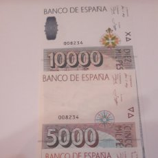 Lotes de Billetes: BILLETES MISMA SERIE MISMO NUMERO 008234 AÑO 1991 NUMISMÁTICA COLISEVM. Lote 122252991