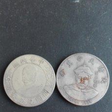 Lotes de Billetes: LOTE 2 MONEDAS CHINAS TIPO DURO REPRODUCCIONES. Lote 122433131
