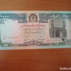 Lotes de Billetes: BILLETE DE AFGHANISTÁN. 10000 AFGHANIS. SC-UNC. Lote 129617223