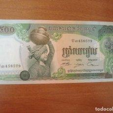 Lotes de Billetes: BILLETE DE CAMBOYA. 500 RIELS. SC-UNC. Lote 129617447