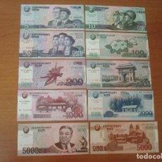 Lotes de Billetes: LOTE 10 BILLETES DE COREA DEL NORTE. 100 ANIVERSARIO. SC-UNC. Lote 129624091