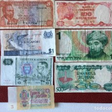Lotes de Billetes: LOTE DE BILLETES EXTRANJEROS USADOS, VER DESCRIPCION. Lote 150073010