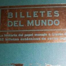 Lotes de Billetes: 52 BILLETES COLECCIÓN COMPLETA 'AFINSA-EL MUNDO 'BILLETES DEL MUNDO. ORIGINALES PLANCHA. Lote 153867426