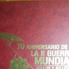 Lotes de Billetes: COLECCIÓN COMPLETA 70 ANIVERSARIO II GUERRA MUNDIAL EN SELLOS Y BILLETES. Lote 153869398