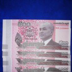 Lotes de Billetes: LOTE DE 5 BILLETES DE CAMBOYA 500 RIELS 2014. Lote 156696766