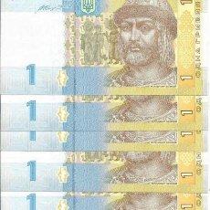 Lotes de Billetes: LOTE DE 5 BILLETES UCRANIA 1 HRVYNIA 2014. Lote 171272184