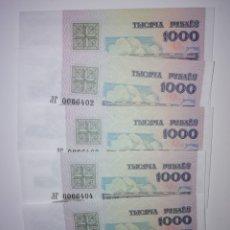 Lotes de Billetes: BILELORRUSIA 1000 RUBLOS 1998 LOTE DE 5 PICK-16 UNC . Lote 173817607