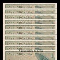 Lotes de Billetes: INDONESIA 1 SEN 1964 P-90 UNC LOTE DE 10. Lote 174420533