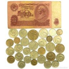 Lotes de Billetes: RUBLO URSS 1961 +30 KOPEKS. RUSIA CCCP SOVIÉTICO DINERO COLECCIÓN LOTE DE GUERRA FRÍA. Lote 251606050