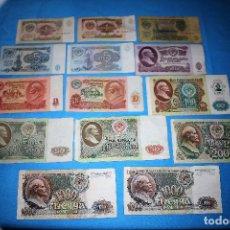 Lotes de Billetes: RUSIA LOTE DE 14 BILLETES DESDE 1961 AL 1994. Lote 178574173