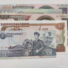 Lotes de Billetes: LOTE DE BILLETES COREA DEL NORTE. Lote 181900702