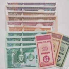 Lotes de Billetes: LOTE DE BILLETES MONGOLIA. Lote 181905152