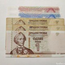 Lotes de Billetes: LOTE DE TRANSNISTRÍA. Lote 182043781