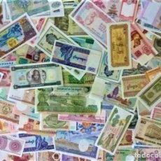 Lotes de Billetes: GRAN LOTE 125 BILLETES DEL MUNDO CALIDAD UNC TODOS DIFERENTES. Lote 268767964