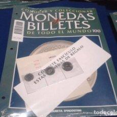 Lotes de Billetes: FASCICULO Nº 100( REPUBLICA DE EL SALVADOR )MONEDAS Y BILLETES DE TODO EL MUNDO PLANETA DEAGOSTINI. Lote 199108672