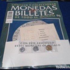 Lotti di Banconote: FASCICULO Nº 96 ( MEXICO ) MONEDAS Y BILLETES DE TODO EL MUNDO PLANETA DE AGOSTINI. Lote 184883736