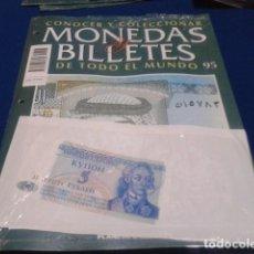 Lotes de Billetes: FASCICULO Nº 95 ( TRANSDNIESTRIA ) MONEDAS Y BILLETES DE TODO EL MUNDO PLANETA DE AGOSTINI. Lote 184883940