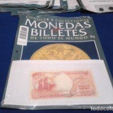 Lotes de Billetes: FASCICULO Nº 92 ( INDONESIA ) MONEDAS Y BILLETES DE TODO EL MUNDO PLANETA DE AGOSTINI . Lote 184885486