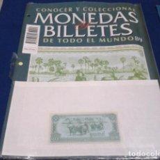 Lotes de Billetes: FASCICULO Nº 89 ( CAMBOYA - 1 RIEL) MONEDAS Y BILLETES DE TODO EL MUNDO PLANETA DE AGOSTINI. Lote 185702685