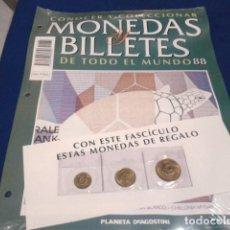 Lotes de Billetes: FASCICULO Nº 88 ( BULGARIA - STOTINKI ) MONEDAS Y BILLETES DE TODO EL MUNDO PLANETA DE AGOSTINI. Lote 185702785