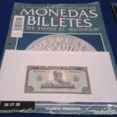 Lotes de Billetes: FASCICULO Nº 87 ( HAITI - 1 GOURDE ) MONEDAS Y BILLETES DE TODO EL MUNDO PLANETA DE AGOSTINI. Lote 185702906