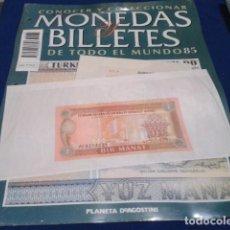 Lotes de Billetes: FASCICULO Nº 85 ( TURKMENISTAN - 1 MANAT ) MONEDAS Y BILLETES DE TODO EL MUNDO PLANETA DE AGOSTINI. Lote 185703180