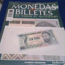 Lotes de Billetes: FASCICULO Nº 83 ( GUINEA - BISSAU 100 PESOS) MONEDAS Y BILLETES DE TODO EL MUNDO PLANETA DE AGOSTINI. Lote 185744361