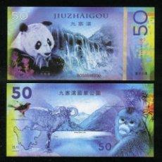 Lotes de Billetes: VENTATOTAL - CHINA BILLETE DE 50 YUANES AÑO 2019 CONMEMORATIVO A LOS OSOS PANDA Y MONOS - Nº1. Lote 193453973