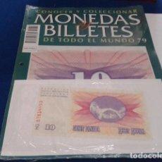 Lotti di Banconote: FASCICULO Nº 79 ( BOSNIA - HERZEGOVINA ) MONEDAS Y BILLETES DE TODO EL MUNDO PLANETA DE AGOSTINI . Lote 193943790