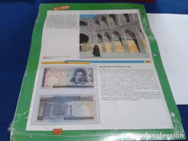 Lotes de Billetes: FASCICULO Nº77 ( IRÁN ) MONEDAS Y BILLETES DE TODO EL MUNDO PLANETA DE AGOSTINI - Foto 2 - 193945562