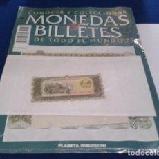 Lotes de Billetes: FASCICULO Nº 75 ( LAOS ) MONEDAS Y BILLETES DE TODO EL MUNDO PLANETA DE AGOSTINI . Lote 193946142