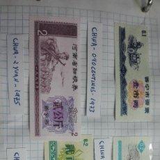 Lotes de Billetes: 118-LOTE CUATRO BILLETES DE CUPONES CHINA . Lote 195197526
