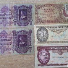 Lotes de Billetes: 5 BILLETES DE HUNGRIA USADOS LOS DOS REPETIDOS DE 1930. Lote 199815813