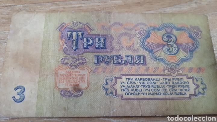 Lotes de Billetes: 11 BILLETES DE RUSIA USADOS VER ESTADO EN FOTOGRAFIAS H04 - Foto 3 - 200606522