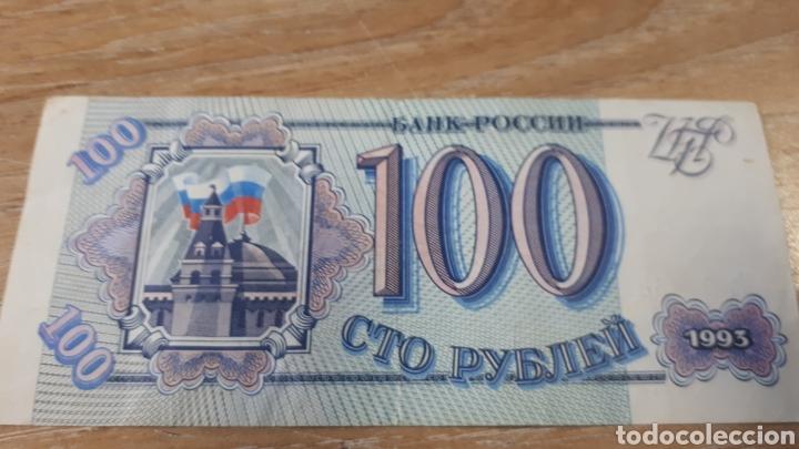 Lotes de Billetes: 11 BILLETES DE RUSIA USADOS VER ESTADO EN FOTOGRAFIAS H04 - Foto 4 - 200606522