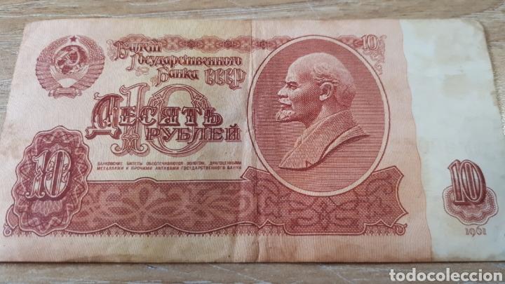 Lotes de Billetes: 11 BILLETES DE RUSIA USADOS VER ESTADO EN FOTOGRAFIAS H04 - Foto 6 - 200606522