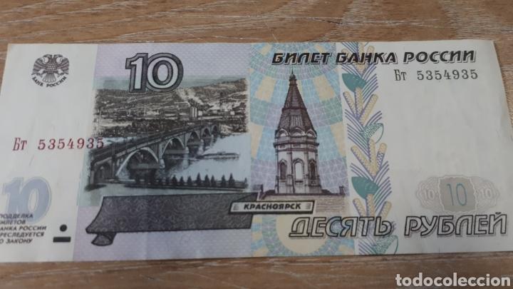 Lotes de Billetes: 11 BILLETES DE RUSIA USADOS VER ESTADO EN FOTOGRAFIAS H04 - Foto 7 - 200606522