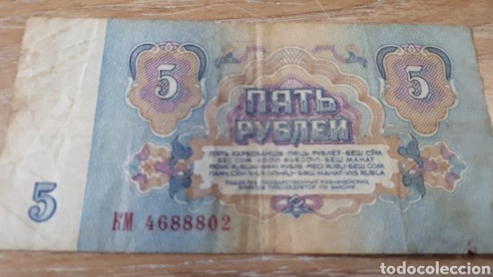 Lotes de Billetes: 11 BILLETES DE RUSIA USADOS VER ESTADO EN FOTOGRAFIAS H04 - Foto 9 - 200606522