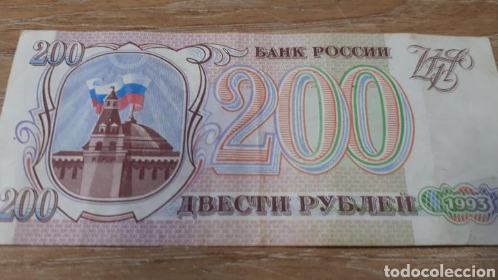 Lotes de Billetes: 11 BILLETES DE RUSIA USADOS VER ESTADO EN FOTOGRAFIAS H04 - Foto 10 - 200606522