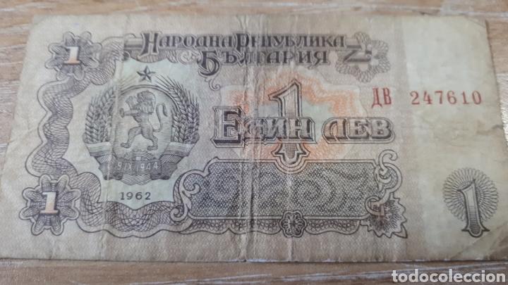 Lotes de Billetes: 11 BILLETES DE RUSIA USADOS VER ESTADO EN FOTOGRAFIAS H04 - Foto 11 - 200606522