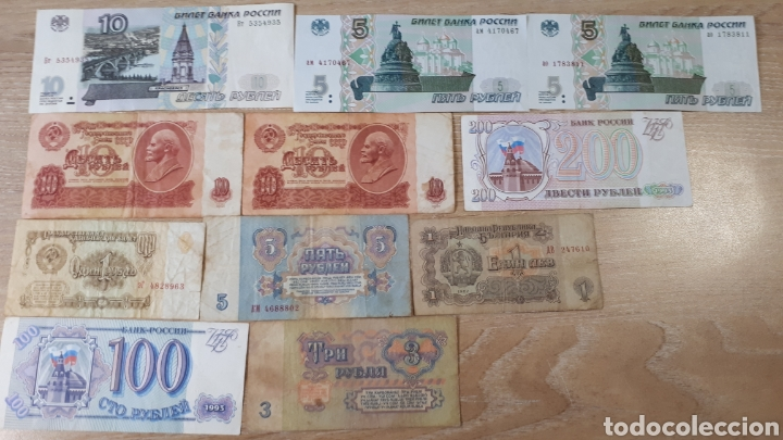 11 BILLETES DE RUSIA USADOS VER ESTADO EN FOTOGRAFIAS H04 (Numismática - Notafilia - Series y Lotes)
