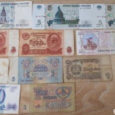 Lotes de Billetes: 11 BILLETES DE RUSIA USADOS VER ESTADO EN FOTOGRAFIAS H04. Lote 200606522