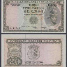 Lotes de Notas: TIMOR 20 ESCUDOS 1967 BILLETE BANKNOTE SIN CIRCULAR. Lote 204051205