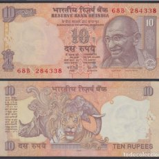Lots de Billets: INDIA 10 RUPIAS 2006 GHANDI BILLETE BANKNOTE SIN CIRCULAR. Lote 204051305