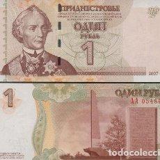Lots de Billets: TRANSNISTRIA 1 RUBLO 2007 BILLETE BANKNOTE SIN CIRCULAR. Lote 204051600
