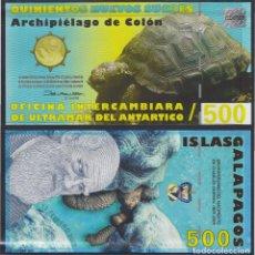 Lotes de Billetes: ISLAS GALÁPAGOS 500 SUCRES 2009 BILLETE BANKNOTE SIN CIRCULAR DARWIN TORTUGA. Lote 221939312